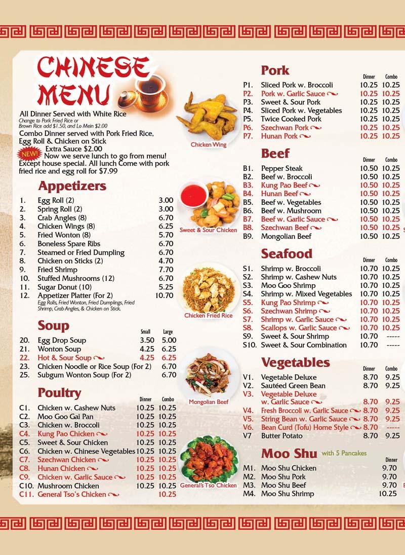 royal international buffet the ultimate asian buffet rh royalinternationalbuffet com home buffet menu home buffet menu